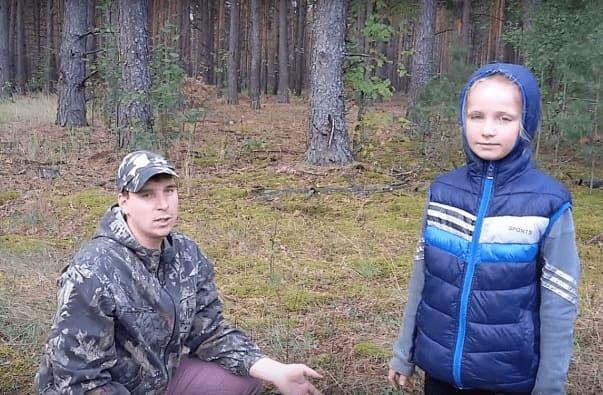 Осенняя одежда для леса