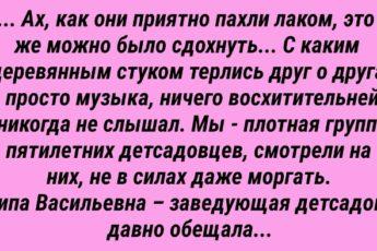 """Жизнь """"до и после""""..."""