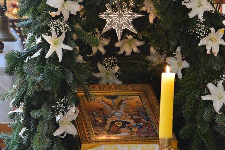 Молитва на Рождество Христово
