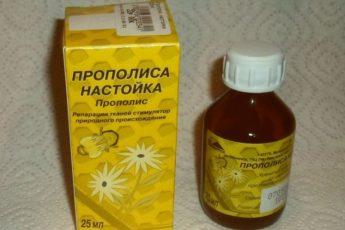 рецепт лечения панкреатита настойкой прополиса