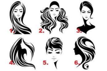 Выберите изображение и узнайте секрет своей женственности!