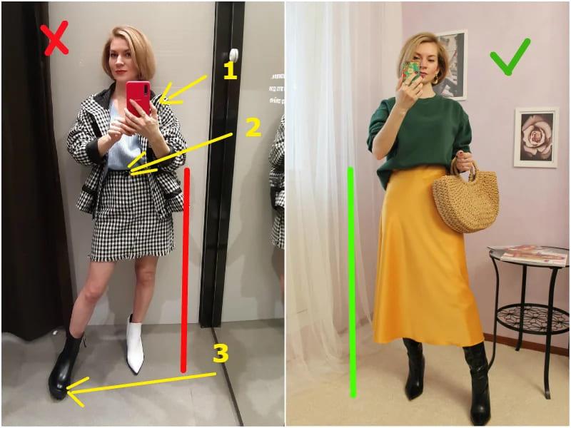 Модные вещи, которые противопоказаны невысоким женщинам