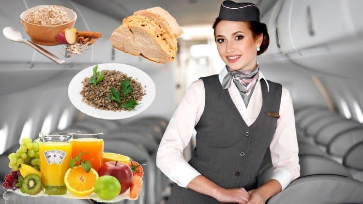 Быстрая диета стюардесс: Как без труда скинуть 6 кг за 4 дня?