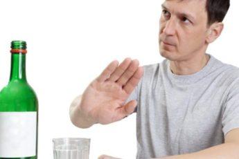 «Алкоголику» не нужна никакая кодировка! Раскрыт секрет трезвости…