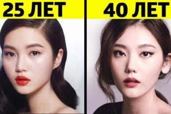Как выглядеть на 10 лет моложе: 5 секретов кореянок, которые стоит взять на заметку