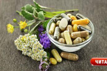Самые эффективные растительные антидеприссанты