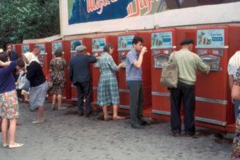 Почему в Советском Союзе все люди пили напитки из общего стакана и не болели