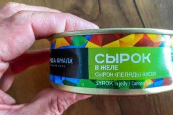 Купил на Ямале странную консерву — сырок в желе. Показываю, что оказалось внутри банки