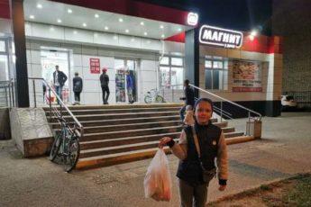 Дал сыну-второклашке 1000 рублей и разрешил купить продукты на его усмотрение: Смотрим, что принёс ребёнок