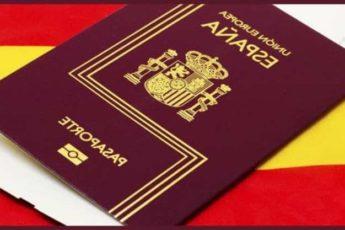 Если Ваша фамилия в этом списке, то Вы можете моментально получить гражданство Испании!