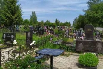 Почему нельзя ходить на кладбище после обеда и вечером